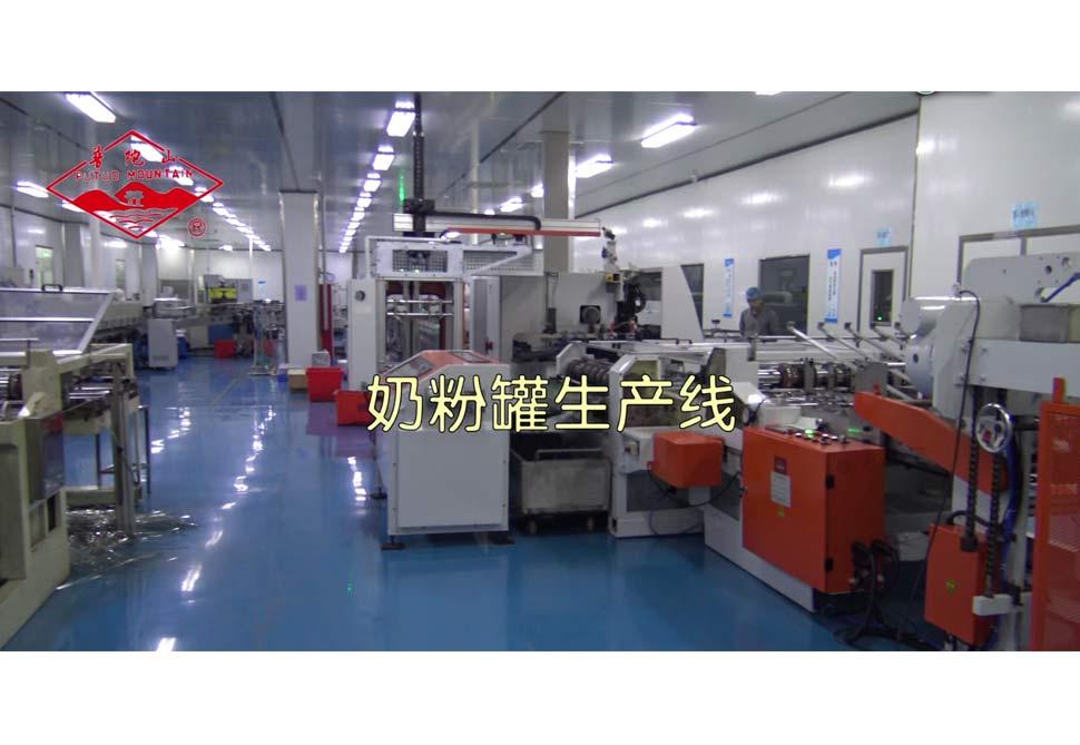 Milk powder can production line