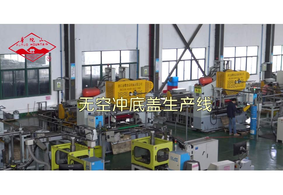 Production line without empty bottom cover