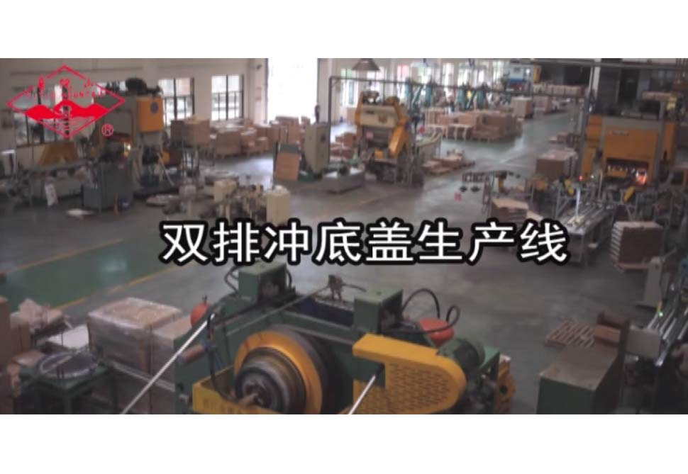 Double-row punching bottom cover production line