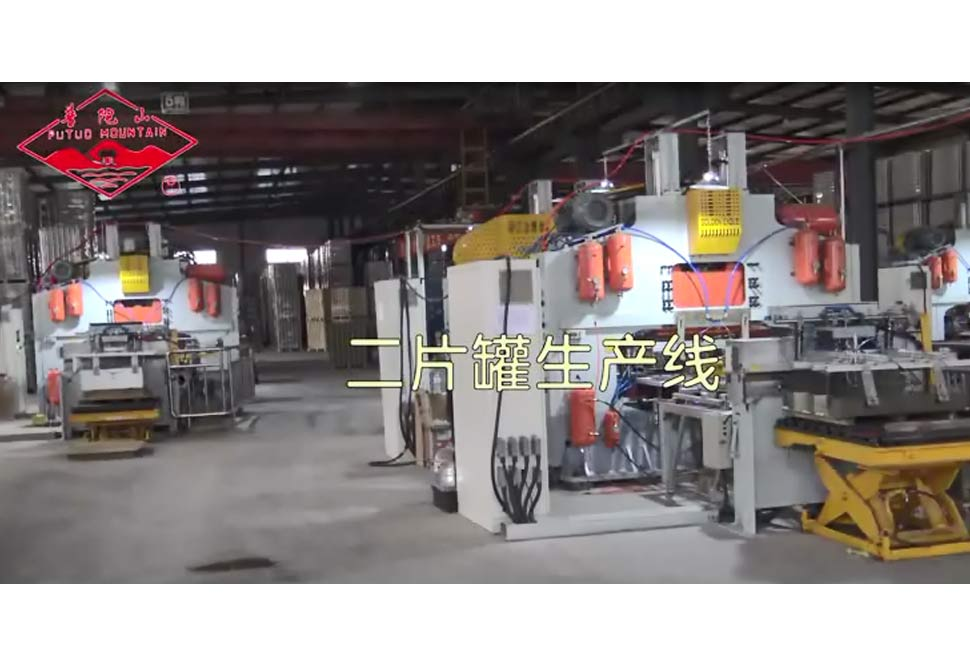 Two piece can production line