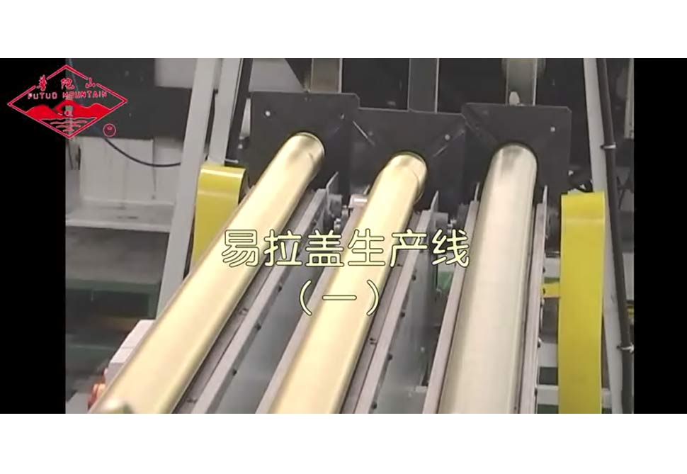 Easy to pull production line (2 pieces)