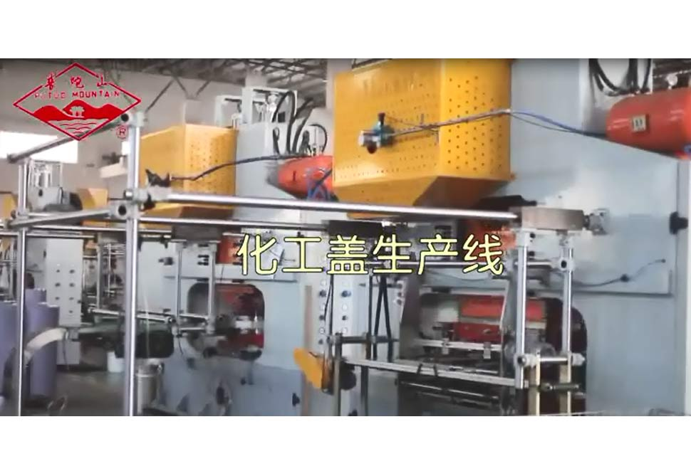 Chemical cover production line